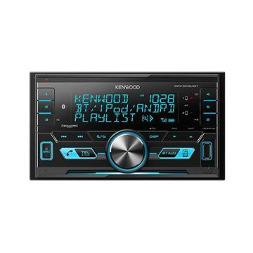Picture of Kenwood 2-Din CD Receiver with Bluetooth