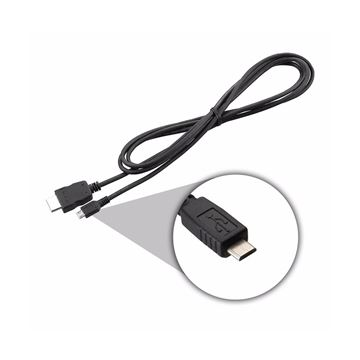 Picture of Kenwood MHL cable for Android-to-HDMI